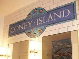 Coney Island Bathroom